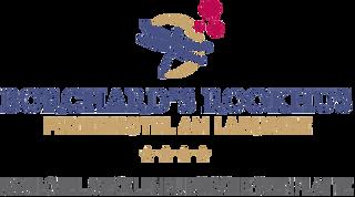 Familotel Borchard's Rookhus - Logo